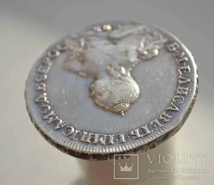1 рубль 1754 года СПБ-IМ, фото №5
