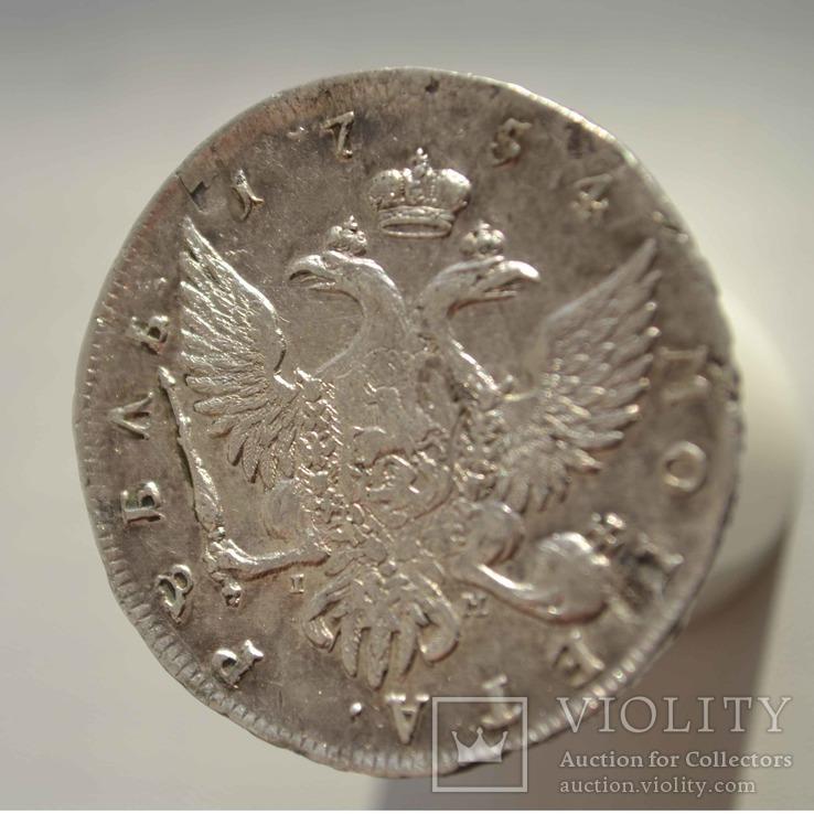 1 рубль 1754 года СПБ-IМ, фото №10