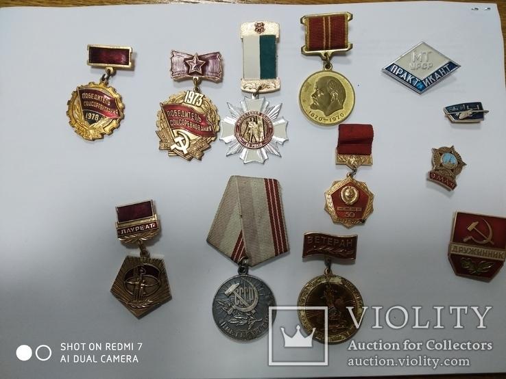 Медали и значки СССР