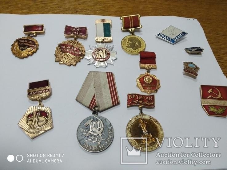 Медали и значки СССР, фото №6