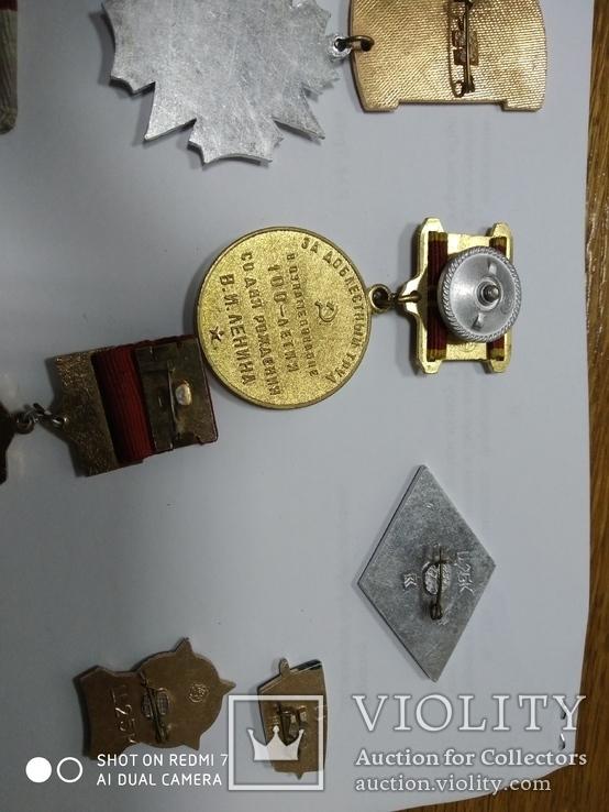 Медали и значки СССР, фото №9