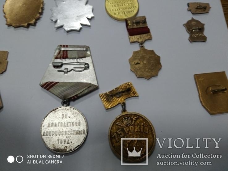 Медали и значки СССР, фото №10