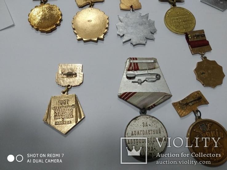 Медали и значки СССР, фото №11