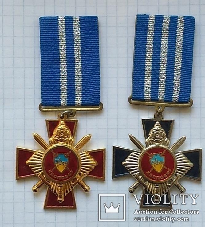 Два знака Комитета содействия органам Внутренних дел . 2 и 3 степень.