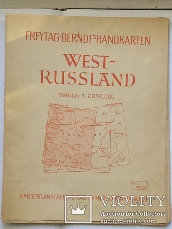 Большая карта 1943 года с Украиной на титуле.