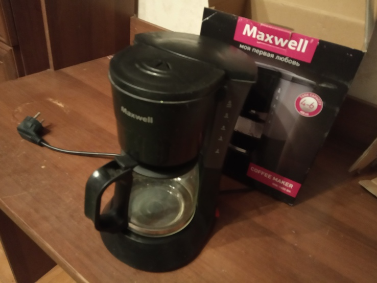 Крапельна кавоварка MAXWELL MW-1650 BK