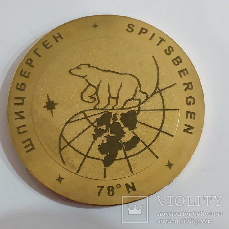 70 лет Арктикуголь Шпицберген настольная медаль латунь