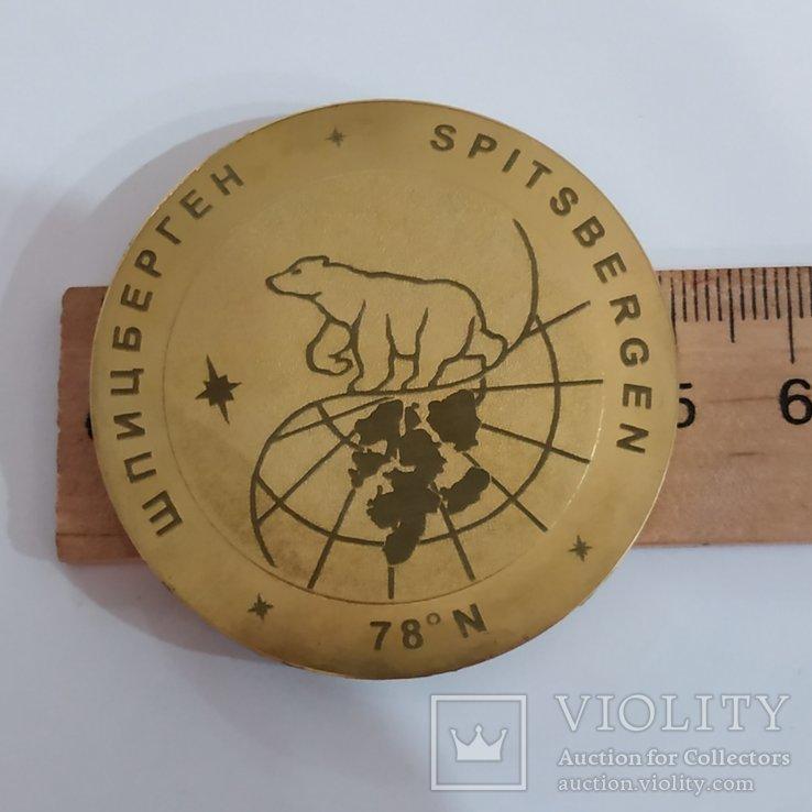70 лет Арктикуголь Шпицберген настольная медаль латунь, фото №5