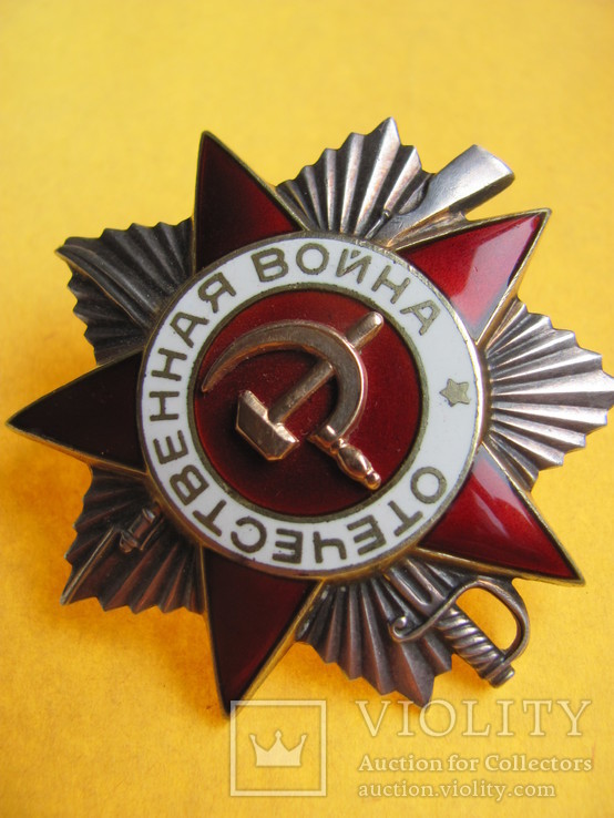 Орден Отечественной войны 2 степени №940912, фото №9
