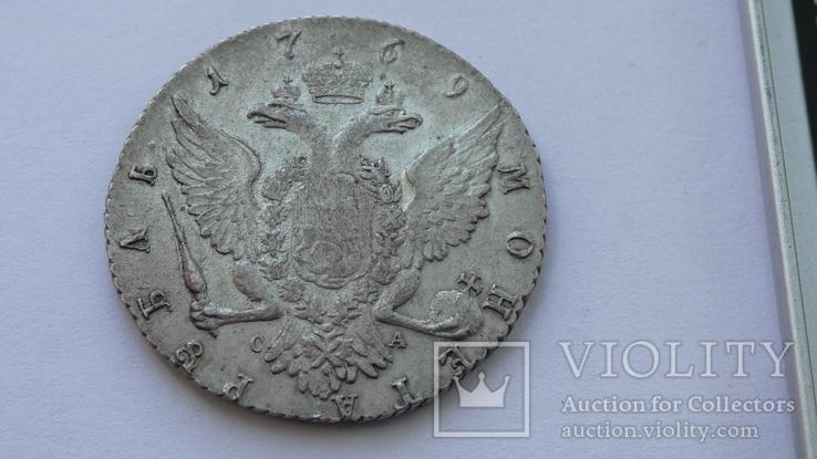 Рубль 1769 год, фото №3