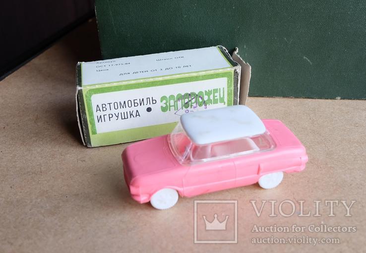 Автомобиль - игрушка Запорожец., фото №9