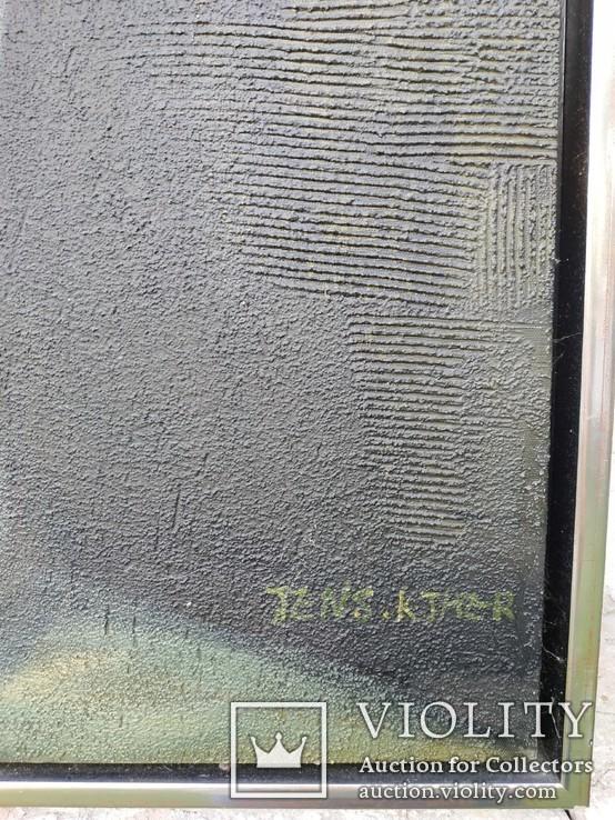 Китаец/75*75 см/Jens Kjær, фото №3