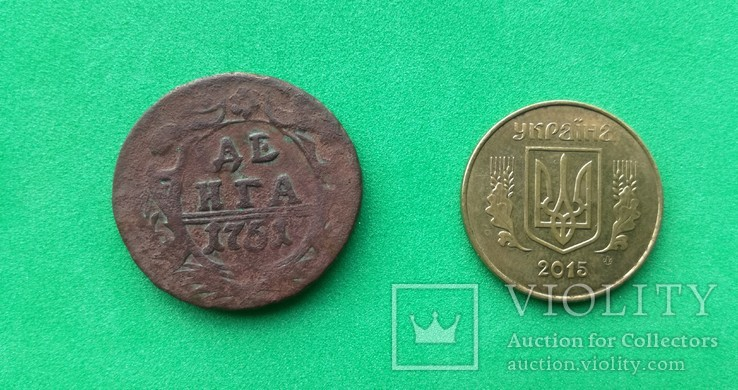 Деньга 1751 год, фото №6