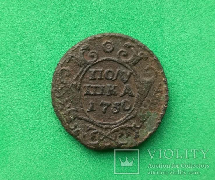 Полушка 1730 год, фото №3