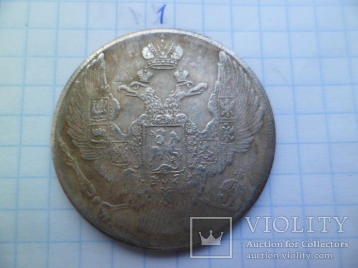 12 рублей 1843 г Николай І Уральская Платина Россия (копия), фото №3