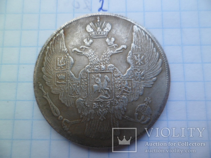 12 рублей 1842 г Николай І Уральская Платина Россия (копия), фото №3