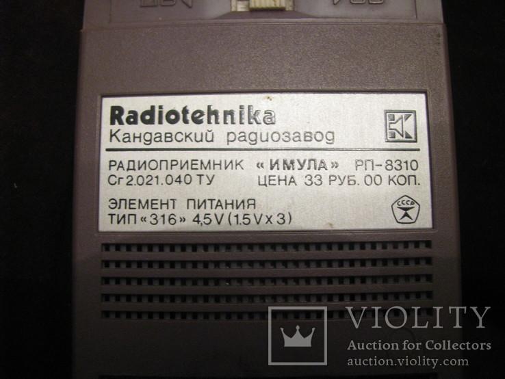 Транзисторный радиоприёмник - Имула - СССР., фото №4