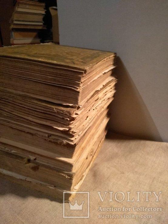 Платен Новый способ лечения в 4 томах, фото №4