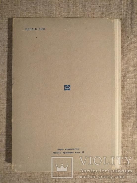 Ремонт канцелярских пишущих машин 1966, фото №9