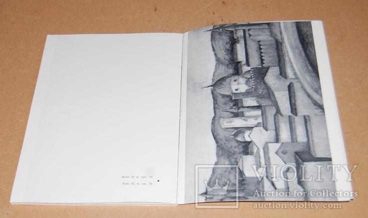 Образы Флоренции в старых рисунках, фото №6