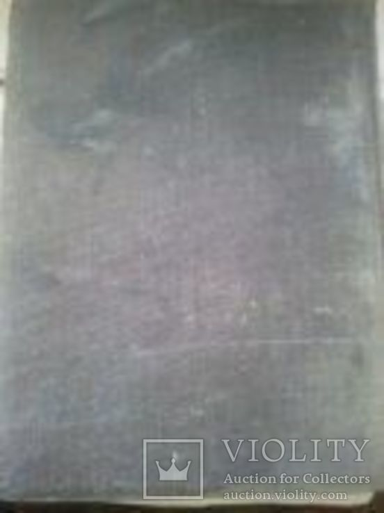 """""""Дробовое ружье и стрельба из него"""", С.А. Бутурлин 1930г.издания, фото №8"""