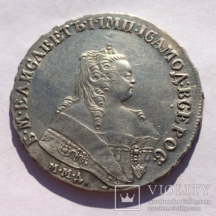 Рубль 1752 ММД-Е