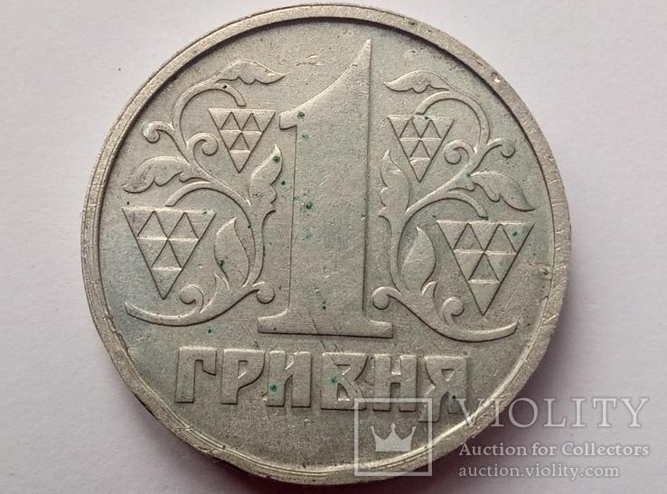 1 гривня 1992 2ААг