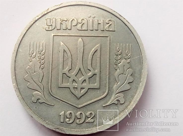 1 гривня 1992 2ААг, фото №3