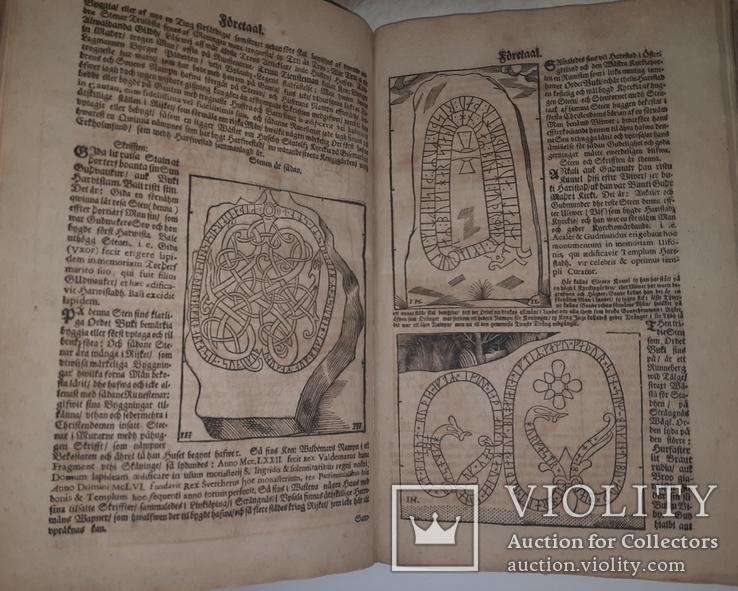 1687 Вестерготский закон - закон Готланда, фото №2