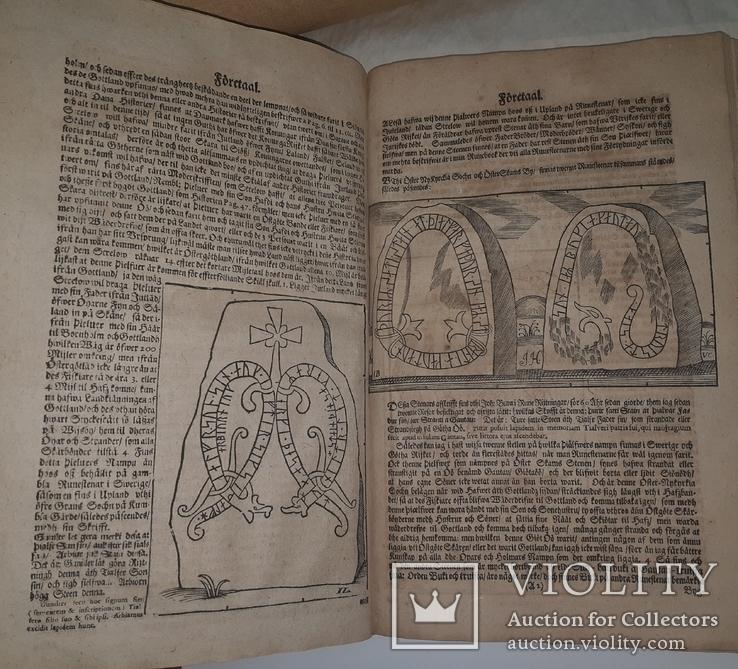 1687 Вестерготский закон - закон Готланда, фото №8