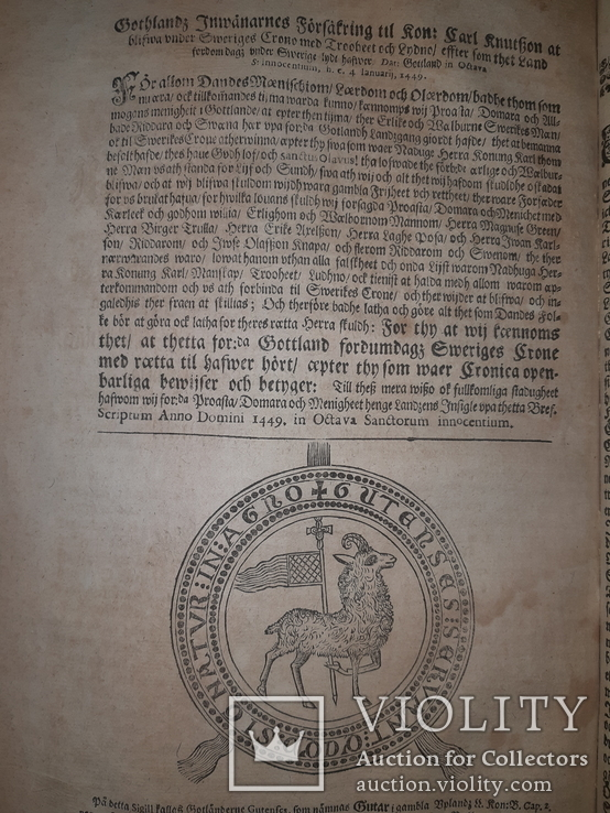 1687 Вестерготский закон - закон Готланда, фото №11