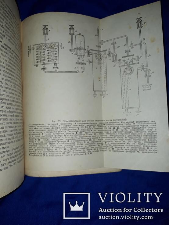 1949 Брагоперегонный аппарат спиртового завода, фото №10