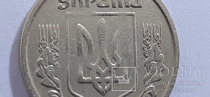 10 копеек 1992г. 3.12(1)ДАм, фото №4