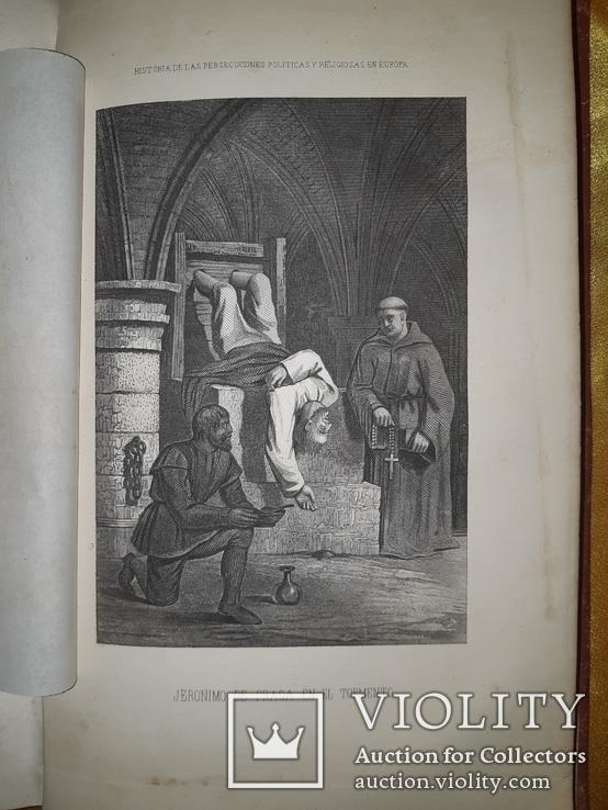 1866 История политических и религиозных гонений в Европе, фото №4