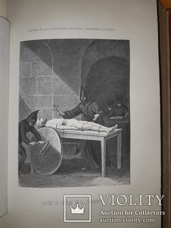 1866 История политических и религиозных гонений в Европе, фото №5