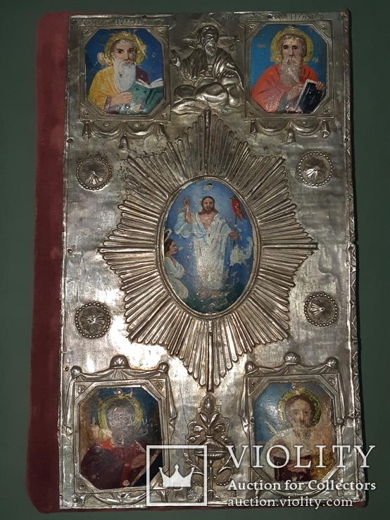 1809 Священное Евангелие Серебро 84 - 35х23 см