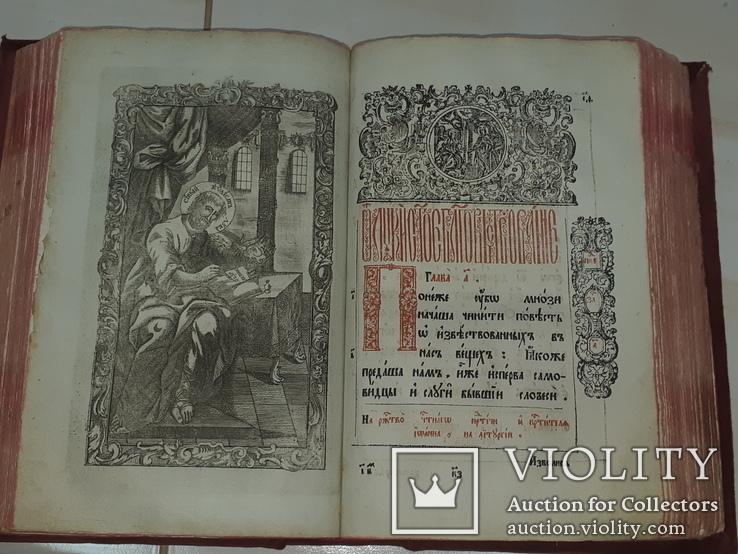 1809 Священное Евангелие Серебро 84 - 35х23 см, фото №5