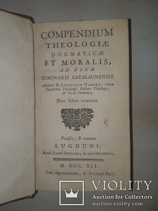 1741 Нравственное и догматическое богословие