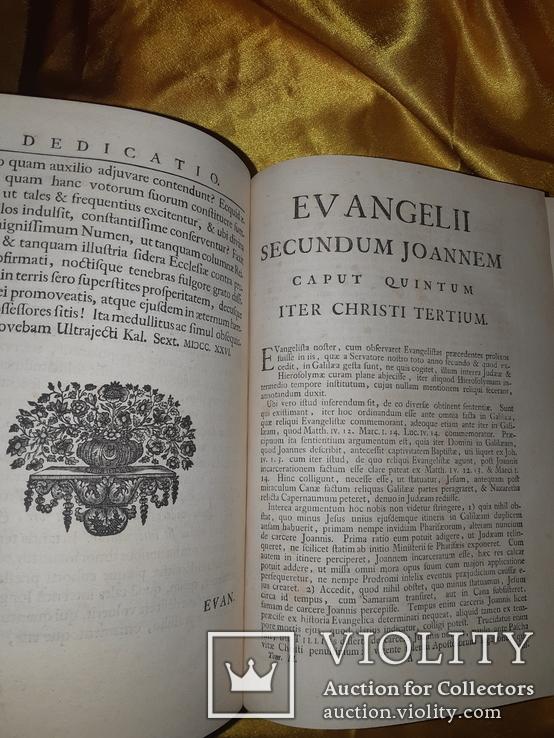1725 Толкование на Евангелие от Иоаннав 3 томах, фото №3