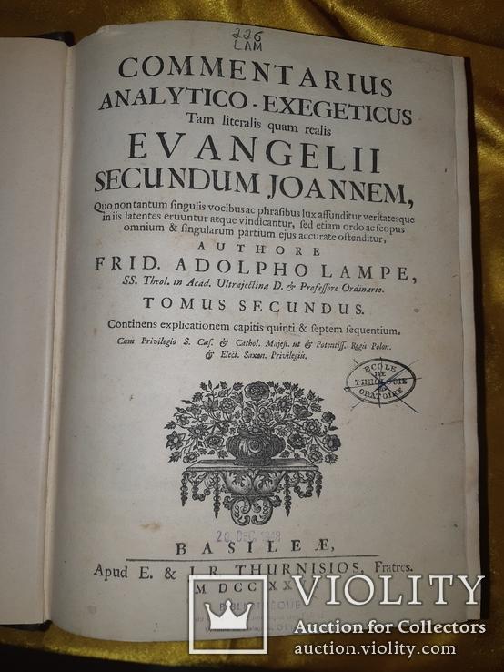 1725 Толкование на Евангелие от Иоаннав 3 томах, фото №4