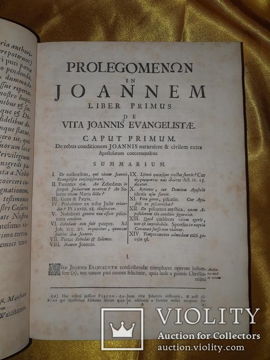 1725 Толкование на Евангелие от Иоаннав 3 томах, фото №6