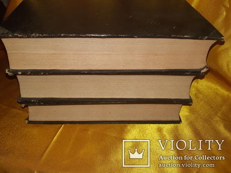1725 Толкование на Евангелие от Иоаннав 3 томах, фото №7