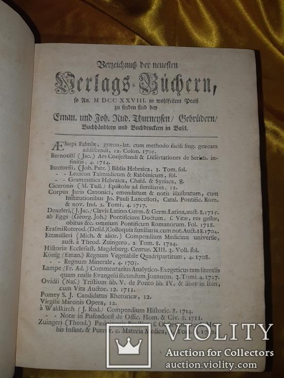 1725 Толкование на Евангелие от Иоаннав 3 томах, фото №10