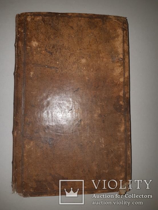 1558О воспитании государя Польша, фото №8