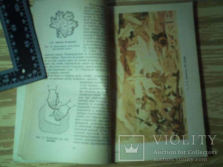 Коноваленко А.М. Мозаика из дерева., фото №4