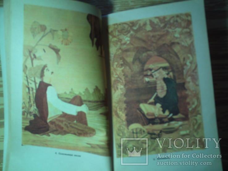 Коноваленко А.М. Мозаика из дерева., фото №6