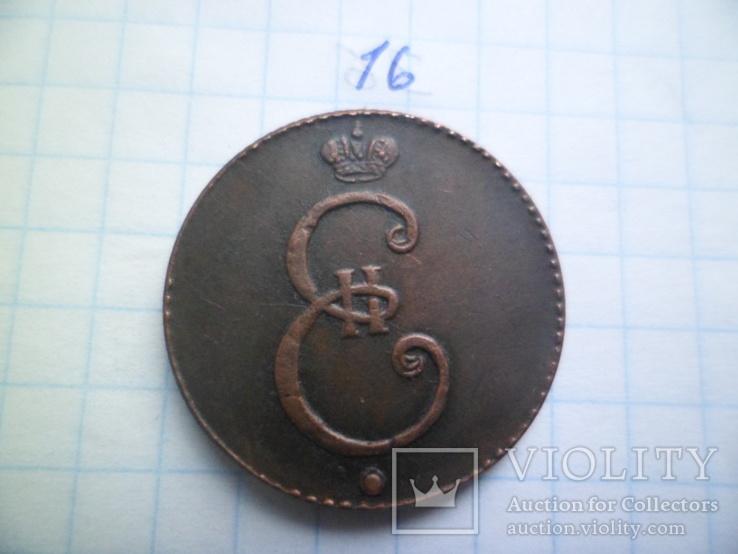 1 копейка 1796 год копия, фото №3