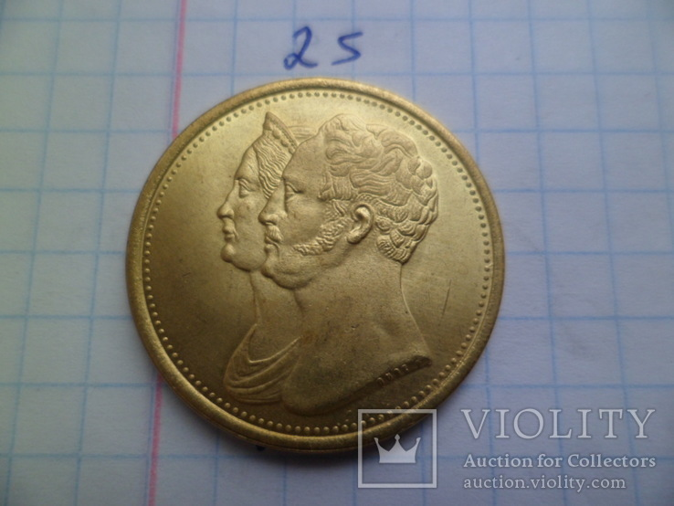 10 рублей 1836 год копия, фото №2