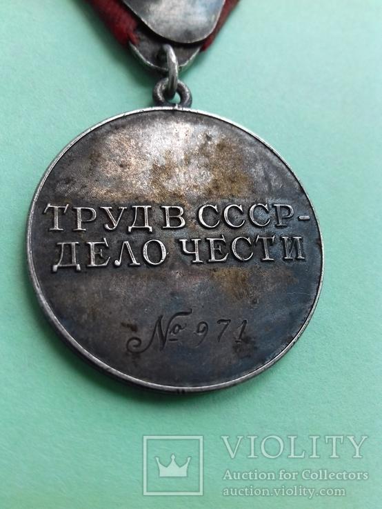 """Медаль За трудовое отличие """"треуголка"""", фото №7"""