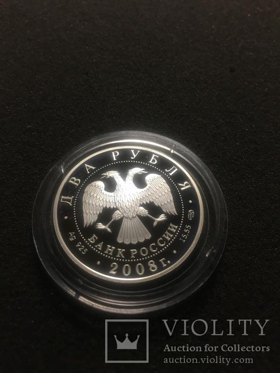 Два рубля 2008 год Носов - Незнайка , серебро, фото №3